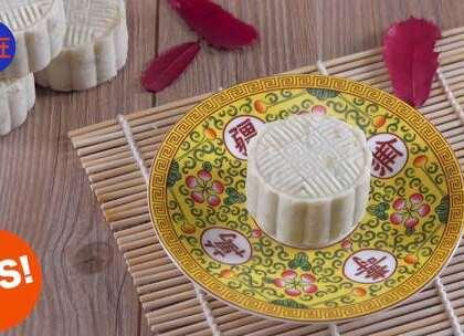 还原后宫心机糕点:甄嬛最爱的枣泥山药糕 #美食##宫廷糕点##我要上热门#