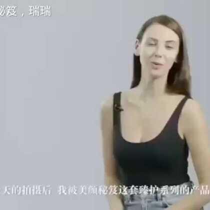 【美颜秘笈,瑞瑞美拍】17-11-20 20:08