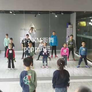 #西宁街舞##青海西宁km街舞#