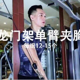 """健身房惊现""""钟汉良""""是他本人在练龙门架?#健身##美拍运动季#"""