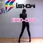 #舞蹈##DDD##韩舞#音乐🎵EXID《DDD》抖抖抖.这次算不算赶上热潮了 凹照型的舞我实在尽力了 继续努力吧!@美拍小助手 @Joanna娟儿_IshowJazz还是羡慕娟儿的身材跳出来的那才叫美 @舞蹈频道官方账号