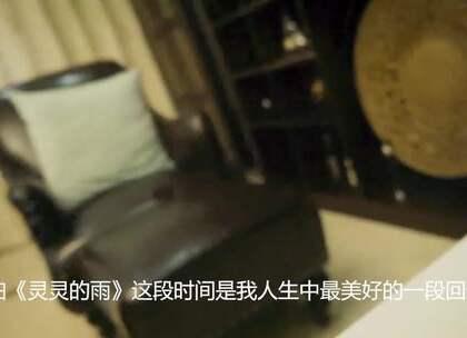 最后的一期视频——湘西完结篇(下)#探险##揭秘##美女#