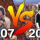 【2007 vs 2017】的区别,3分钟告诉你这十年到底改变了什么?#倒霉侠刘背实##搞笑##粗眉大赛#