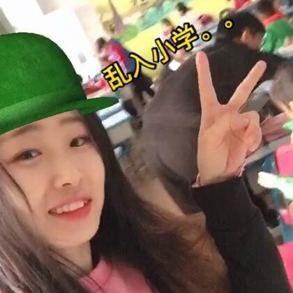 #全民扣绿帽#课间跟小盆友们玩个有戏,发现竟然有个老师怎么也甩不上去那个绿帽子 哈哈哈😂 我知道你们要问我在小学干嘛。教陶泥课。嗯说完了😶微信nana08200