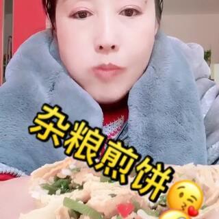 #吃秀#王姐的亲蛋们😍好吃的街头小吃😘杂粮煎饼果子😘真是香酥美味😜美的掉渣渣😜王小强和王姐淘宝店铺39390555