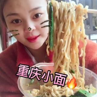 #吃秀##全民吃货拍##美食#久违的重庆小面,真的巨好吃,这个蜂蜜香蕉➕青汁真的是完美的搭配😍😍