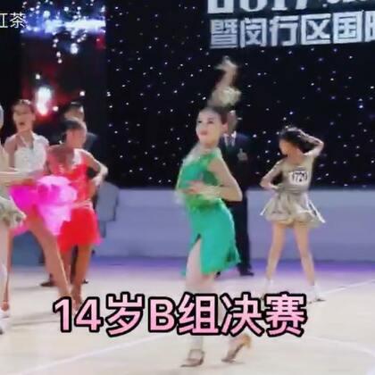 14岁B组决赛高清视频片段#2017第31届CBDF全国锦标赛##舞蹈##拉丁舞#