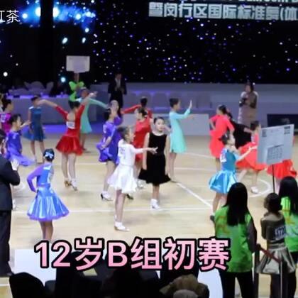 12岁B组初赛伦巴舞#2017第31届CBDF全国锦标赛##舞蹈##拉丁舞#
