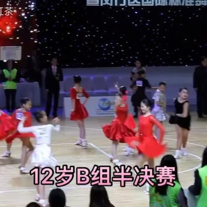 12岁B组半决赛恰恰舞#2017第31届CBDF全国锦标赛##舞蹈##拉丁舞#