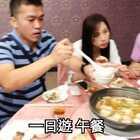 #美食##跟着强哥逛台湾#高雄旗山一日遊午餐 好吃的旅遊餐