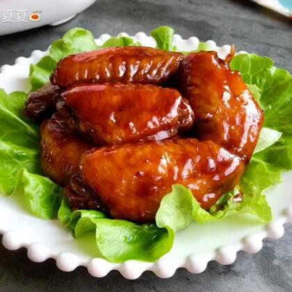 #美食#葱油鸡翅~有没有诱惑到你😜原本是想做葱油鸡来着……发现电饭锅好像放不下😳机智的我就换成鸡翅来做了✌️全程不用加一滴水哟#美味感恩节##美食#