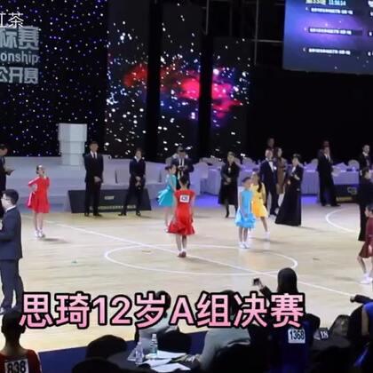 思琦12岁A组决赛牛仔舞(背号555红色裙子)#2017第31届CBDF全国锦标赛##舞蹈##拉丁舞#