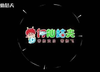 厉害了中国,小哥神剪辑中国版维密,看得太过瘾了!#搞笑##一起上热门##维多利亚的秘密#