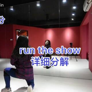 run the show第二部分的分解!大家点赞真的好不给力啊😔#50k分解##舞蹈#@长沙50K-音音 @美拍小助手 @长沙五十刻舞蹈工作室