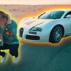 我在迪拜定制了三辆布加迪跑车!除了我还有谁的品牌有自己的定制版布加迪~✌#热门##搞笑##Maverick#