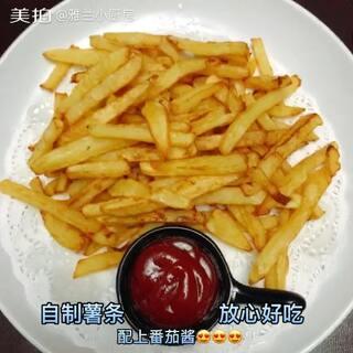 #美食##家常菜##雅兰小厨房#自制薯条好吃放心😍👍