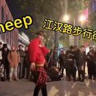 #舞蹈#好久没更视频啦,来武汉了录了好多,先来个solo#张艺兴sheep舞#😁