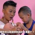 不知道怎么开口给孩子性教育,这段视频手把手教你 -下- #情感##儿童防侵害##我要上热门#