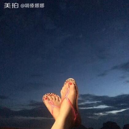 【哨傣娜娜美拍】17-11-24 19:36