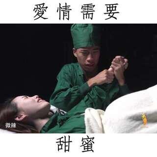 这一刻,每个妈妈都需要甜蜜的陪伴与呵护!#粤语##生孩子##妈妈#@豪Dee-微辣