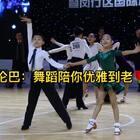 #舞蹈##少儿拉丁舞#舞蹈能陪你从小到老,优雅一辈子🌹