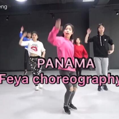 #舞蹈#我的编舞panama,今天的课上大家全部吃了可爱多哟😋#panama##DO音乐舞蹈训练营#