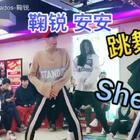 #舞蹈#好久不更新舞蹈 😂😂跑骚安安来武汉了 ❤约了一波#跳舞机##张艺兴sheep舞#@安安🌚 点赞 点赞 👇👇