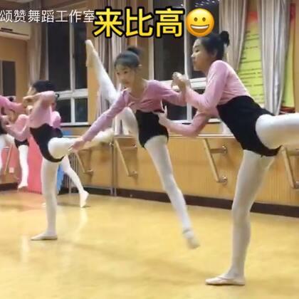 🤸🏻♀️#舞蹈#课堂小记💒#宝宝##运动#