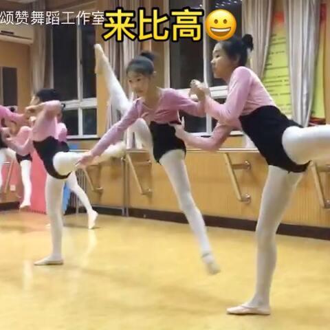 【💒北京颂赞舞蹈中心美拍】🤸🏻♀️#舞蹈#课堂小记💒#宝...