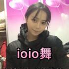 #ioio舞#画风突变大概就是说的我吧哈哈哈哈#十万支创意舞##搞笑#