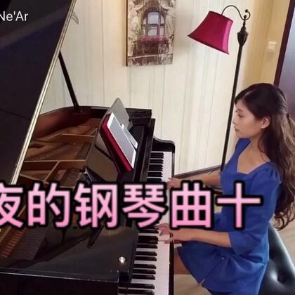 夜的钢琴曲十😁改编成了适合初学者的C调,左手伴奏有规律。#音乐##钢琴##夜的钢琴曲#