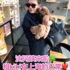 沈阿姨来上海啦🍀@kiki队长💓男闺蜜 带妈妈吃吃喝喝开心😄