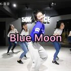 #50k##孝琳#【Blue Moon】跳的1M的编舞版本😝我的妹子们真美💋等你们的双击哦❤@美拍小助手 @长沙五十刻舞蹈工作室 #舞蹈#