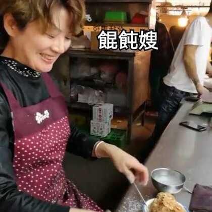 #美食##台灣古早味#咱小镇的黃昏市場 各式各樣古早味只有老店才有