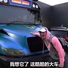 我从迪拜回来啦~我的兄弟们在我的cool bus上造了一个酒吧,说好的不许酒后驾车呢?#热门##搞笑#