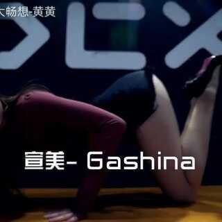 美腿来袭!铜陵#敏雅韩舞专攻班#学员性感演绎#宣美gashina##舞蹈#。求欧巴翻牌😘😘😘@舞蹈频道官方账号 @敏雅可乐 @MINYA敏雅工作室