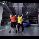 和@KevinVasquez 一起的合作编舞 🍌🍌🍌🚬🚬🚬 (丢的垃圾都捡走了)歌曲:Wanna know(remix) - Drake @SINOSTAGE舞邦 #舞蹈#