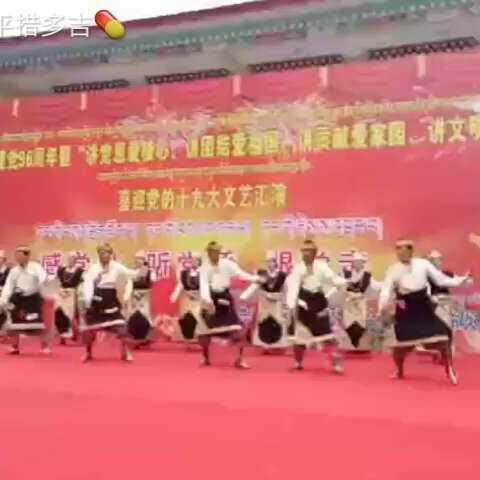 林芝贡布族#猫咪#视频-音乐视频-噶玛平措多为什么教程app音乐舞蹈图片