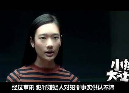 泰国神级电影《天才枪手》 三分钟解锁青春期新姿势#电影吐槽##天才枪手##泰国电影#