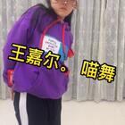 今天莹莹也来跳#王嘉尔喵舞##精选##宝宝#
