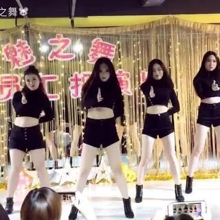 2017魅之舞学员汇报演出爵士舞#韩舞爵士##宣美gashina#
