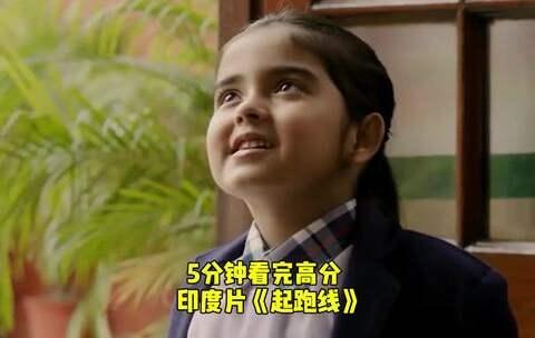 【菊椒男孩美拍】2017印度又出神作:炫富吧爸爸。...