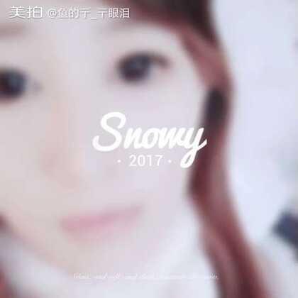 你那里下雪了吗,天冷了,要记得加衣保暖!😊🌹🎄❤❤❤