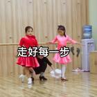 #舞蹈##拉丁舞#坚实的走好每一步👣