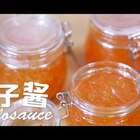 有小可爱留言柚子酱15秒太快,步骤看不清,那就再上传一个长版本😊。用盐水处理过两次的柚子皮,仔细去除白瓤的柚子果肉,小火耐心熬煮上1小时,一点苦味都没有哦!用来泡水喝抹吐司都是极好的,超爱😘#美食##冬季甜点##自制果酱#