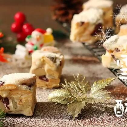 #美食##圣诞美力满格##营养早餐表#网红雪花酥,层次丰富,软糯酥脆,好吃到疯狂打call。做腻了牛扎糖,今年改做雪花酥做伴手礼吧。必须用不粘锅,饼干不要用太酥易碎的,推荐台湾奇福饼干,奶粉德运,棉花糖落基山,坚果、果干随意混搭,你开心就行。本期福利:从赞转评中找两位眼熟的宝宝各送雪花酥一份