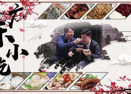 在上下九吃广州最地道的小吃,这个feel倍儿爽~有没有看到流口水呢?【转·评·赞】抽三个小可爱送现金红包~!#八爪实验室##我要上热门##美食#