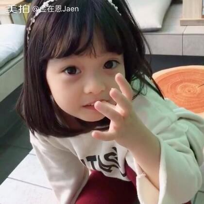 #梨涡妹妹金在恩##宝宝#11.11是在恩的七岁生日(韩龄)❤️因为当时有点小忙导致没在美拍庆祝呢~在恩长大啦,即将要成为一年级小学生喽😊