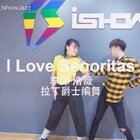 #舞蹈##拉丁爵士##南京ishow爵士舞#音乐🎵:I Love Senoritas和小姐姐@浩薇薇_IshowJazz 最新课堂编舞,非常欢快的一支舞,开熏开熏😝喜欢的宝宝们要多多支持哦,我们会更有动力哒🙌@南京IshowJazzDance