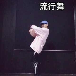 #李宇春流行舞#李宇春新专辑,#流行##舞蹈#🙆🏻♂️🙆🏻♂️🙆🏻♂️